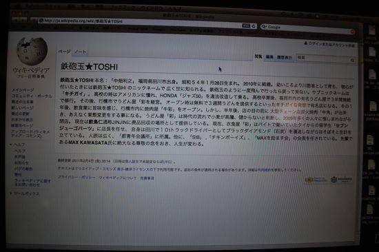 DSC_0006_20110205111003.jpg