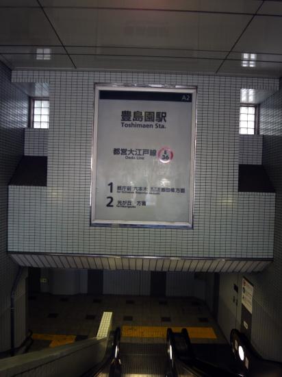 20110815_1.jpg
