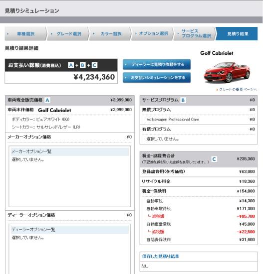 20110919_1.jpg