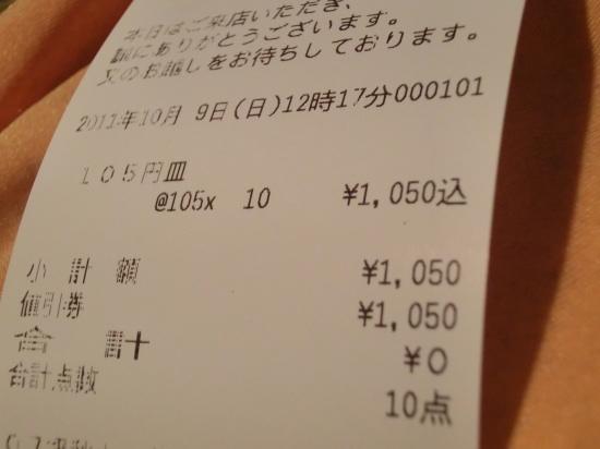 20111009_3.jpg