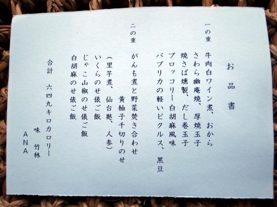 20111209_3.jpg