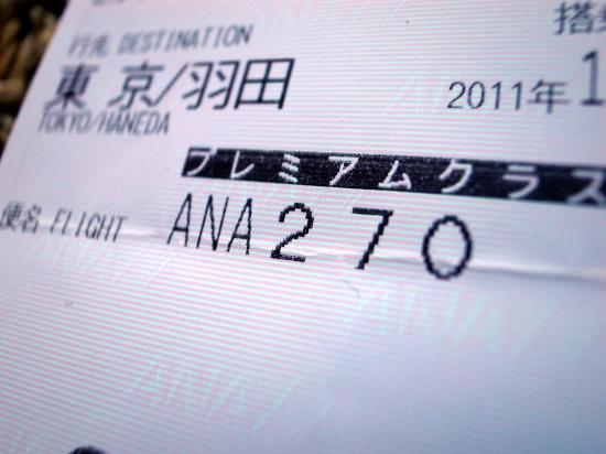 20111209_4.jpg