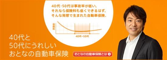 20120103_1.jpg