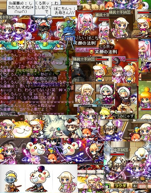 2013y12m08d_225357385.jpg