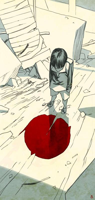 291bengal_japan2011