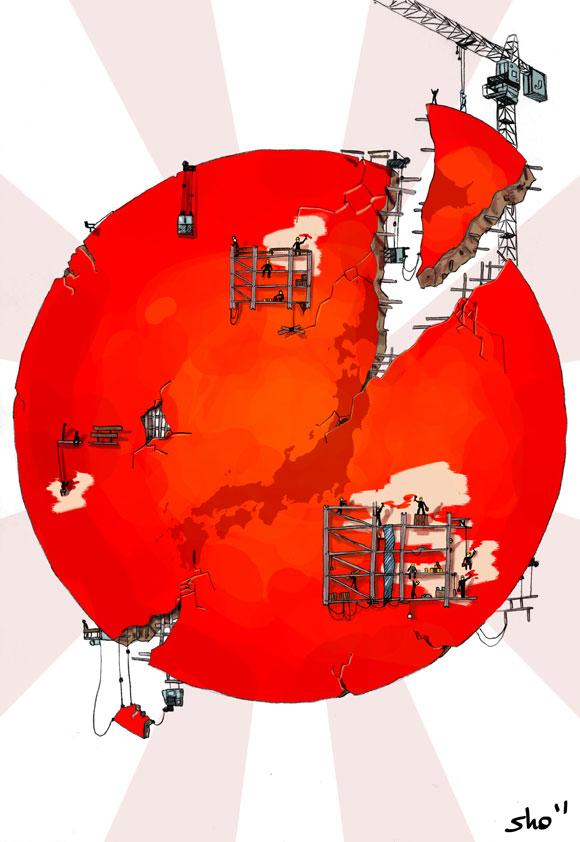 291shokujin_japanrebuild