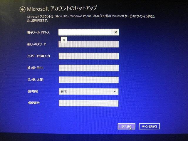 Windows8 インストール018
