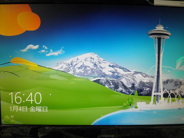 Windows8 インストール0016
