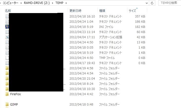 RAMD-RAMDCntl333