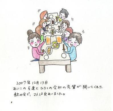 3_20110309010511.jpg
