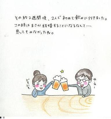 4_20110309010517.jpg