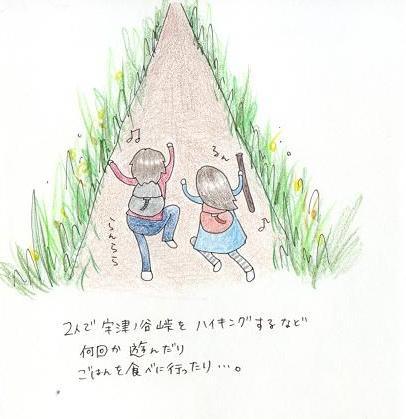 7_20110309010538.jpg