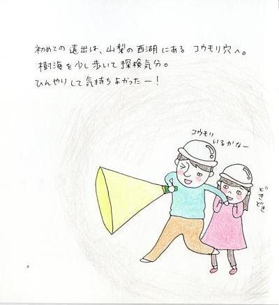9_20110309010554.jpg