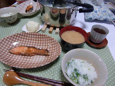 nanakusa2.jpg