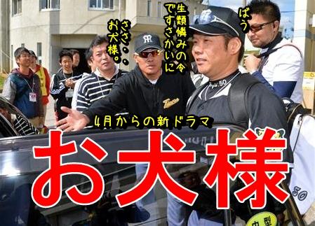 Baidu IME_2013-3-7_9-59-6