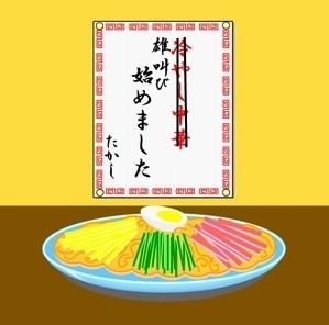 Baidu IME_2013-3-11_11-52-40