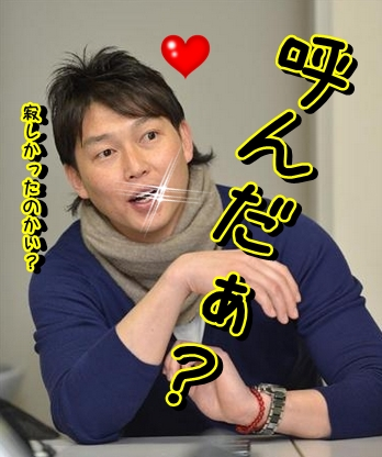 Baidu IME_2013-3-22_10-22-42