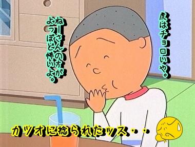 Baidu IME_2013-3-30_17-57-7