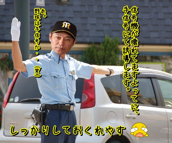 Baidu IME_2013-4-26_10-11-39