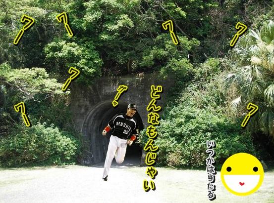 Baidu IME_2013-6-26_9-26-36