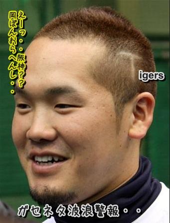 Baidu IME_2013-7-1_9-41-4