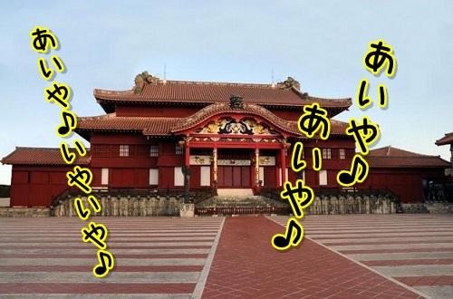 Baidu IME_2013-7-10_9-29-18