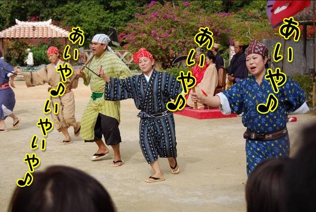 Baidu IME_2013-7-10_10-37-0