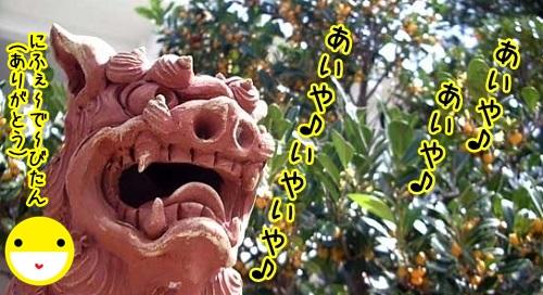 Baidu IME_2013-7-10_9-29-43