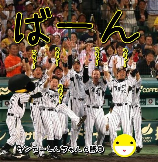 Baidu IME_2013-7-15_22-7-25