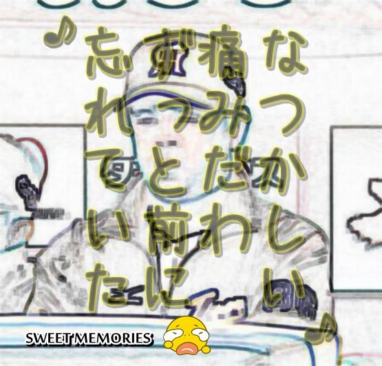 Baidu IME_2013-7-15_22-41-27