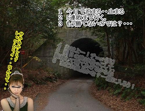 Baidu IME_2013-7-28_2-37-16
