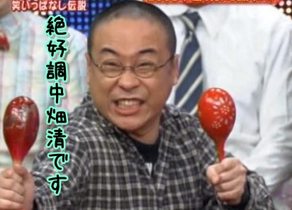 Baidu IME_2013-7-29_11-10-46