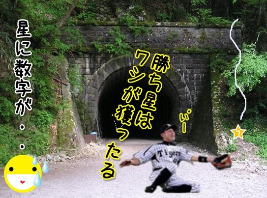 Baidu IME_2013-7-31_12-10-19