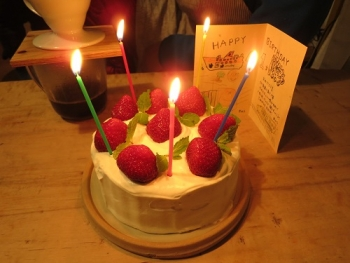 夫誕生ケーキ