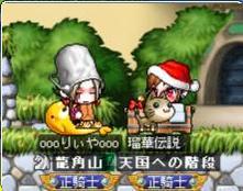 Maple100419_204149.jpg