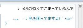 Maple100426_182918.jpg