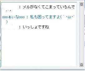 Maple100426_182929.jpg