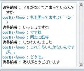 Maple100426_1830098.jpg