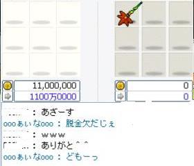 Maple100426_183558.jpg