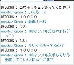 Maple100505_114611.jpg