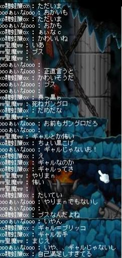 Maple100505_115923.jpg