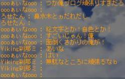 Maple100505_150357.jpg
