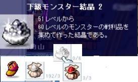 Maple100508_092640.jpg