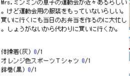 Maple100508_092815.jpg