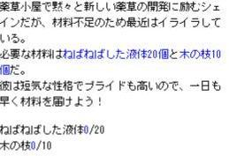 Maple100508_093018.jpg