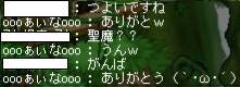 Maple100508_094225.jpg