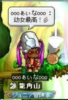 Maple100508_095153.jpg