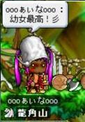 Maple100508_095412.jpg