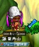 Maple100508_100002.jpg