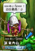 Maple100508_100950.jpg